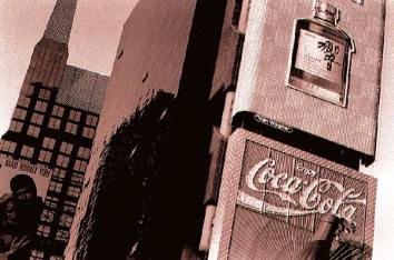 008_enjoy_coca_cola